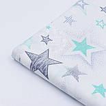"""Ткань хлопковая """"Звёзды с напылением"""" мятные, серые (№ 1484), фото 5"""