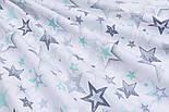 """Ткань хлопковая """"Звёзды с напылением"""" мятные, серые (№ 1484), фото 3"""