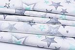 """Ткань хлопковая """"Звёзды с напылением"""" мятные, серые (№ 1484), фото 6"""