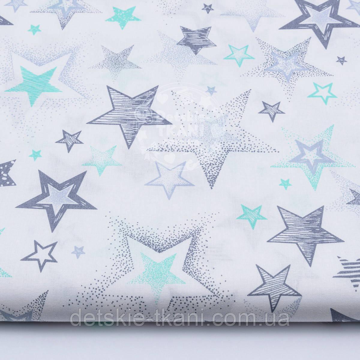 """Ткань хлопковая """"Звёзды с напылением"""" мятные, серые (№ 1484)"""