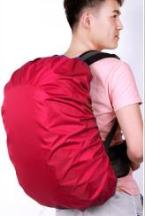 Чехол для рюкзака 55-60 л.
