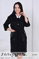Большое кашемировое пальто на пуговицах черное, фото 1