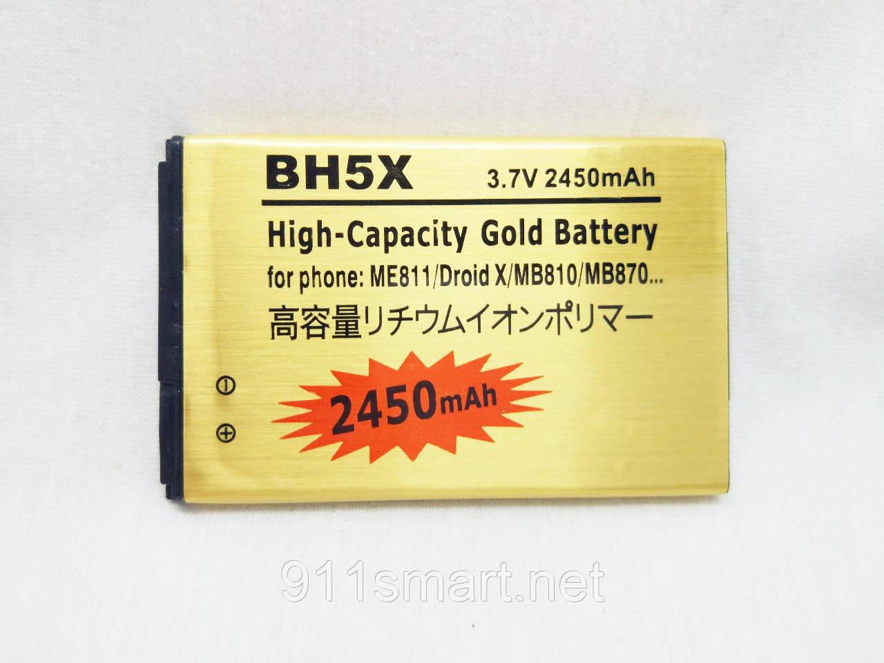 Усиленный аккумулятор Motorola BH5X , Motorola MB810 Droid X