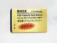 Усиленный аккумулятор Motorola BH5X , Motorola MB810 Droid X, фото 1