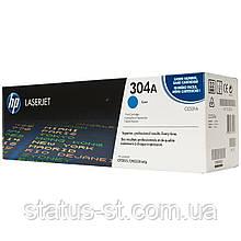 Заправка картриджа HP 304A cyan CC531A для принтера LJ CM2320nf, CM2320fxi, CP2025dn, CP2025n в Києві