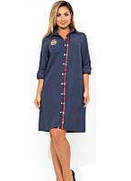 Красивое женское платье из парки синее размеры от XL ПБ-618