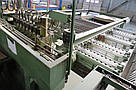 Кутовий пильний центр Holzma HFL 02/41/22 Fixomat для автоматичного розкрою ДСП бо 1989 гв, фото 3