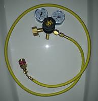 Набор для опрессовки азотом (эконом)