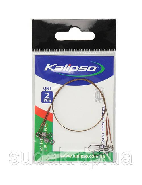 Поводок Kalipso 7x7 10кг 25см(2шт)