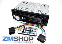 Автомагнитола 1135 Bluetooth, MP3, FM, USB, SD, AUX.