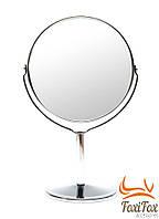 Зеркало настольное косметическое 10 см