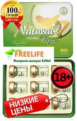 Пробник Женская виагра в таблетках Natural viagra в Украине, купить, цена, отзывы