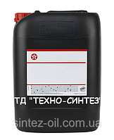 Ursa TorqForce SAE 10W (TEXTRAN HD 10W) TEXACO (20л) Трансмиссионное масло