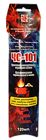 Кухонный огнетушитель ЧС-101