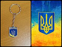 """Брелок  """"Шеврон - Герб Украины"""" ручная работа"""