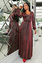 К702 Вечернее платье в пол (размеры 44-52), фото 3