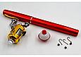 Мини удочка в форме ручки Fishing Rod in Pen Case FC, фото 2