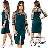 Длинное элегантное женское платье с разрезом A1102 оптом и в розницу ... 7f7af5073a2