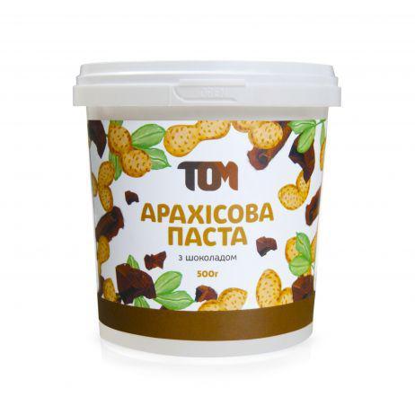 Арахисовая паста с шоколадом 500 грамм (однородная)