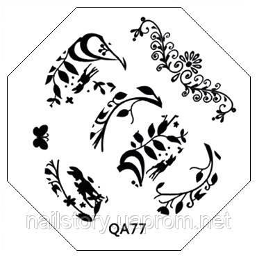 Диск для стемпинга QA77
