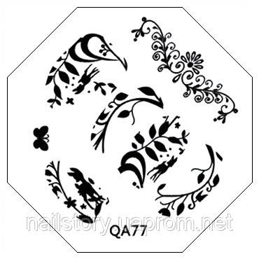 Диск для стемпинга QA77, фото 2