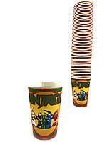 Стакан паперовий Ninjago 340 мл (50 шт)