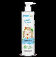 Детское жидкое мыло для ладошек, 250 мл