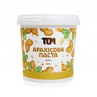 Арахисовая паста с кусочками арахиса 500 грамм (кранч)