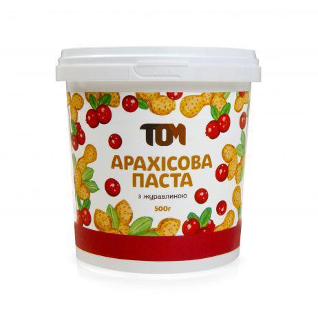 Арахисовая паста с клюковой 500 грамм