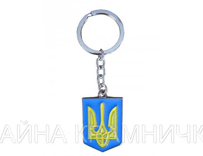 """Брелок металевий """" Герб України"""""""