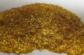 Голограф. 3 Люрекс золото, 0,2*2 мм