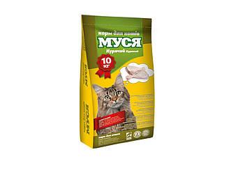 Сухий корм для кішок Муся Курка 10 кг