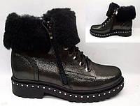Ботинки кожаные зимние на низком ходу обувь от производителя модель КА999-16