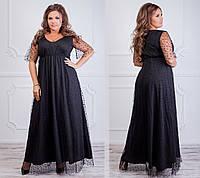 f9f59c86d0e5d3 Вечірні плаття великих розмірів в Украине. Сравнить цены, купить ...