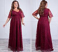 ca8079a5a87c27 Плаття великих розмірів в Житомире. Сравнить цены, купить ...