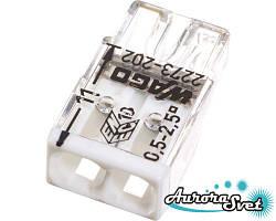 Экспресс-клемма WAGO 2273-202. Для однопроволочных медных  проводников, 0,5 - 2,5 мм.кв.