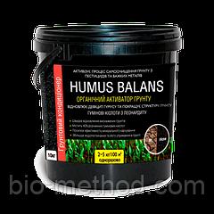 Почвенный кондиционер Humus  Balans 10кг