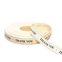 Хлопковая лента Thank You (15 мм), фото 1