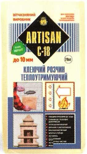 Клей теплоудерживающий Артисан С-18 (20 кг)