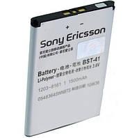 Аккумулятор для Sony Ericsson Xperia X10