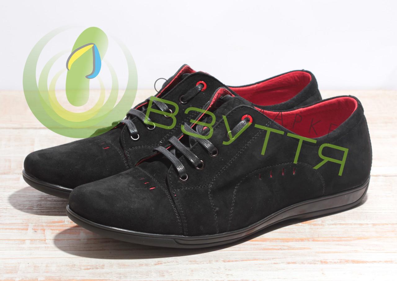 Туфли замшевые  мужские L-STYLE 7027 ч/з  39-45 размеры