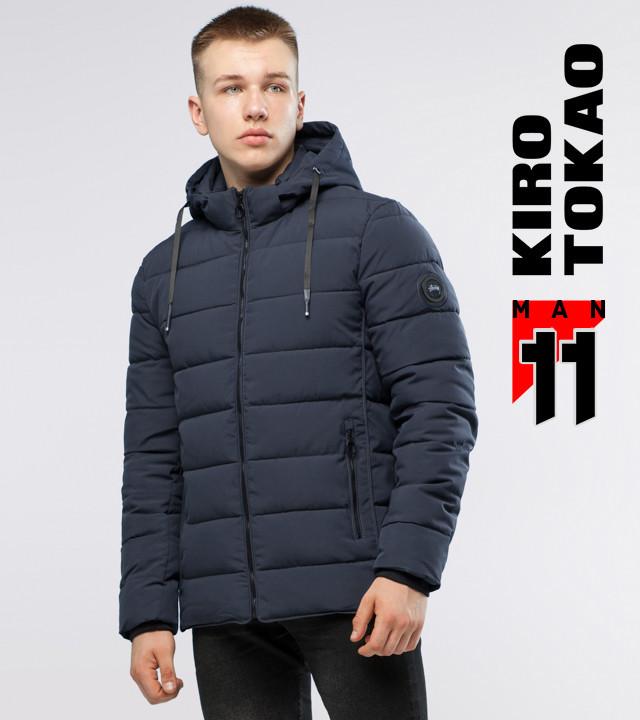 11 Kiro Tokao   Мужская куртка на зиму 6016 серый