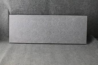 Філігрі бузковий 842GK5dFISI713, фото 2