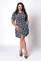 Платье мод №519-12, размер 50-52,52-54,54-56,56-58 большое перо, фото 1