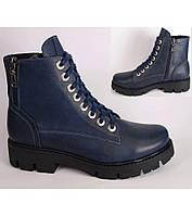 Ботинки кожаные зимние на низком ходу от производителя модель КА888-93