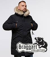 Стильная мужская парка Braggart Arctic - 13475 черный