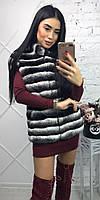 Женский жилет из искусственного меха в полоску (шиншила) 39ZH4, фото 1