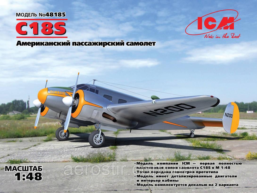 Літак C18S 1/48 ICM 48185