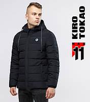 11 Киро Токао | Мужская зимняя куртка 6015 черная р. 42 44 46