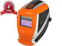 Сварочная маска Limex Pro Line MZK-800D